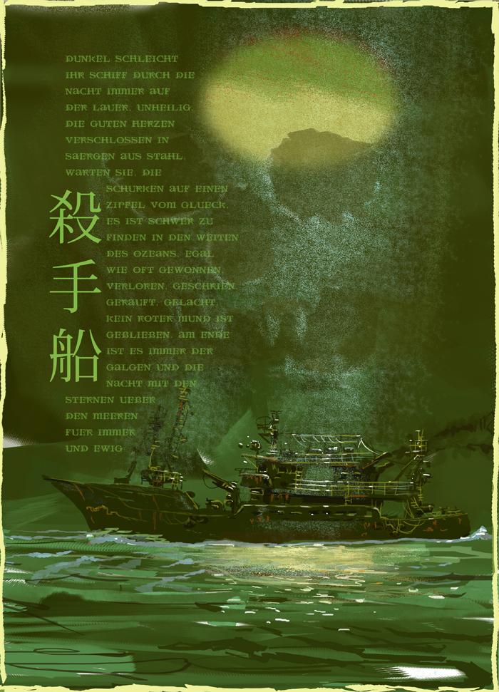Das Schurkenschiff